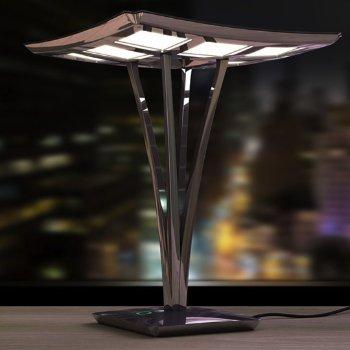 Aradess LED Table Lamp