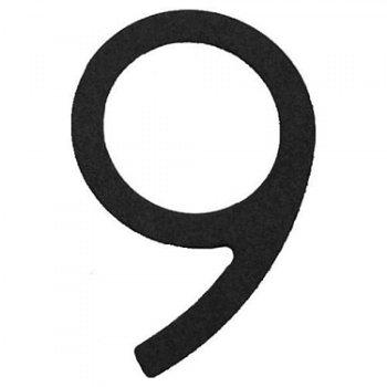 House Numbers (Satin Black/5 inch/Nine) - OPEN BOX RETURN