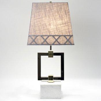 Nixon Table Lamp