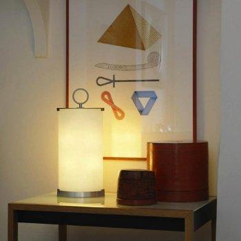 Pirellina Table Lamp