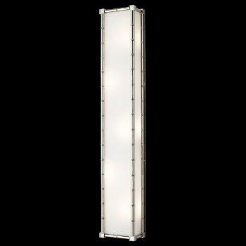 Meurice Wall Sconce (Nickel/Large) - OPEN BOX RETURN