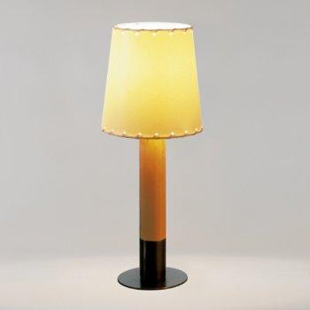 Basica Table Lamp (Beige) - OPEN BOX RETURN