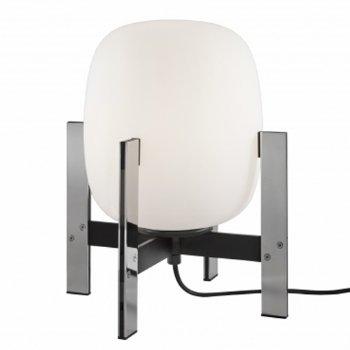 Cestita Metalica Table Lamp