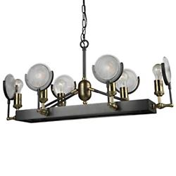 Baker Street Linear Suspension