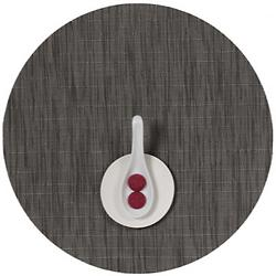 Bamboo Round Tablemat (Grey Flannel) - OPEN BOX RETURN