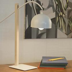 Bip Bip Table Lamp (White Lacquered) - OPEN BOX RETURN