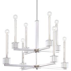 Chadbourne 2-Tier Chandelier