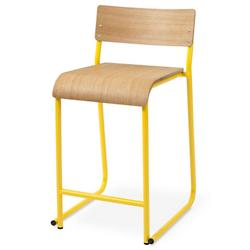 Church Stool (Canary Yellow/Natural Oak) - OPEN BOX RETURN