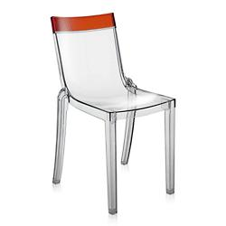 Hi Cut Chair (Transparent Red/Transparent) - OPEN BOX RETURN