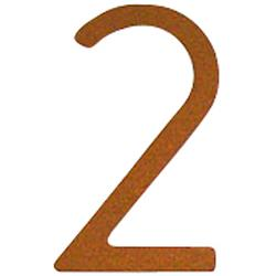 House Numbers (Rust/8 Inch/Two) - OPEN BOX RETURN