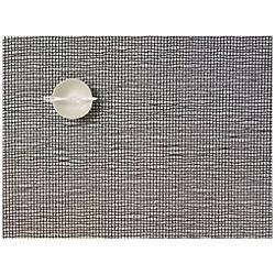 Lattice Tablemat (Caviar) - OPEN BOX RETURN