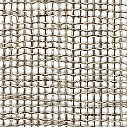 Lattice Tablemat (Mica) - OPEN BOX RETURN