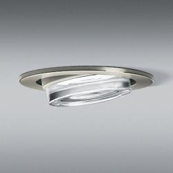 Limburg Accenta Vario IC-Rated Installation Housing Semi-Recessed Light