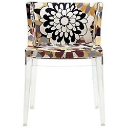 Mademoiselle Chair Missoni (Transparent/Earth) - OPEN BOX