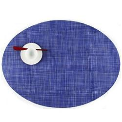 Mini Basketweave Oval Tablemat (Blueberry) - OPEN BOX RETURN