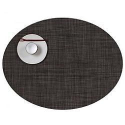 Mini Basketweave Oval Tablemat (Dark Walnut) - OPEN BOX