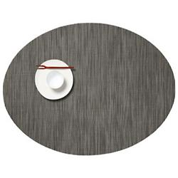 Mini Basketweave Oval Tablemat (Light Grey) - OPEN BOX