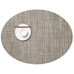 Mini Basketweave Oval Tablemat (Soapstone) - OPEN BOX RETURN
