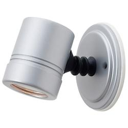 Myra Adjustable Spotlight (Silver) - OPEN BOX RETURN