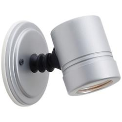 Myra Outdoor Adjustable Spotlight