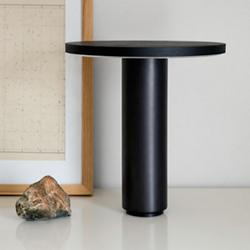 Radient Table Lamp