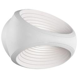 Rhythm LED Wall Sconce