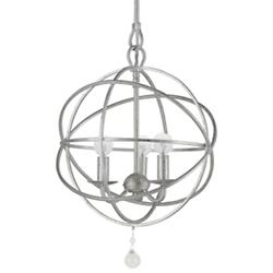 Solaris Chandelier (Olde Silver/Small) - OPEN BOX RETURN