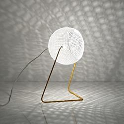 Trama T1 Table Lamp