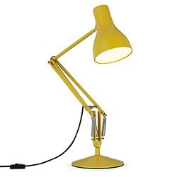 Type 75 Desk Lamp - Margaret Howell Special Edition