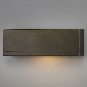 Profiles 0696 Wall Sconce