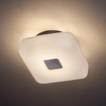 Vogue LED Flushmount