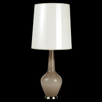 Capri 1 Table Lamp (Grey) - OPEN BOX RETURN