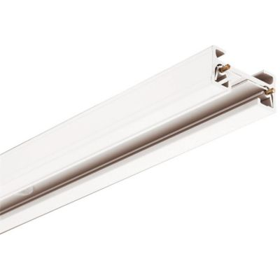 Juno Lighting Linear Track