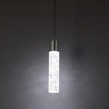 Shimmer LED Pendant