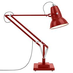 Original 1227 Giant Outdoor Floor Lamp