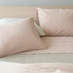 PERLA Pillowcase Pair