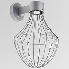 Sultana Flare LED Outdoor Wall Sconce