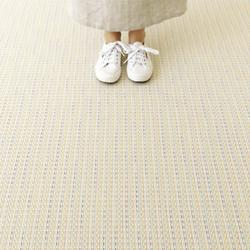 Wicker Floor Mat