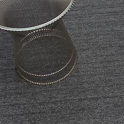 Heathered Shag Doormat (Grey) - OPEN BOX RETURN