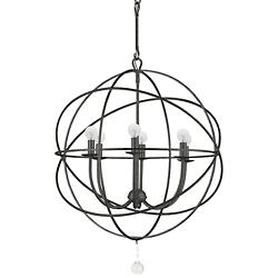 Solaris Chandelier (English Bronze/Medium) - OPEN BOX RETURN