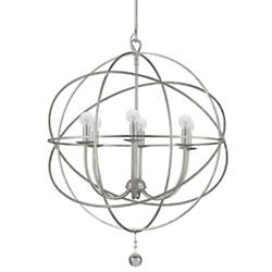 Solaris Chandelier (Olde Silver/Medium) - OPEN BOX RETURN