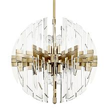 Zion Sphere Chandelier