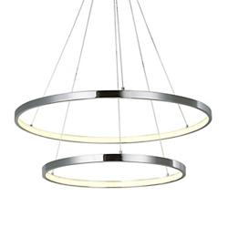 Elma LED Chandelier