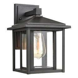 Solitude Outdoor Wall Sconce (Small) - OPEN BOX RETURN