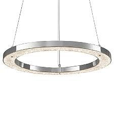 Crushed Ice LED Round Pendant