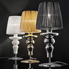 Gadora Table Lamp