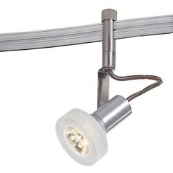 5-Light LED Monorail Kit (Brushed Nickel) - OPEN BOX RETURN