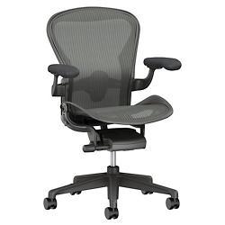Aeron Office Chair - Size B, Carbon