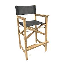 Captain Bar Outdoor Barstool with Arms