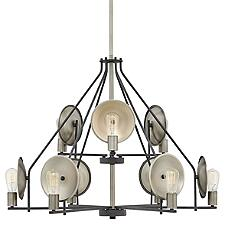 Boyer 2-Tier Chandelier